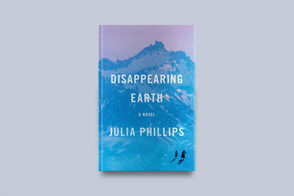 Shared Violence, Hope, and Connectedness: Julia Phillips Interviewed by Bill Cheng - BOMB Magazine