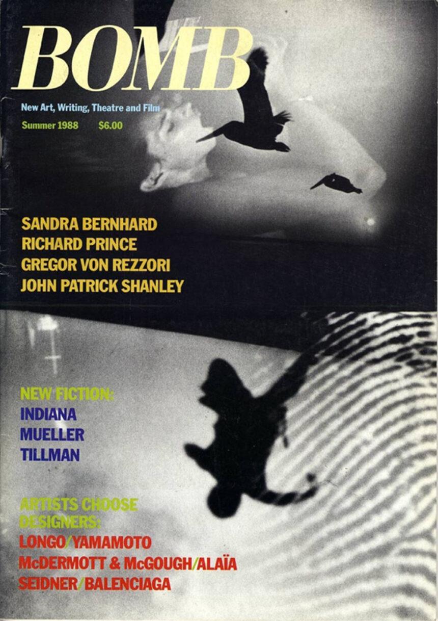 024 Summer 1988