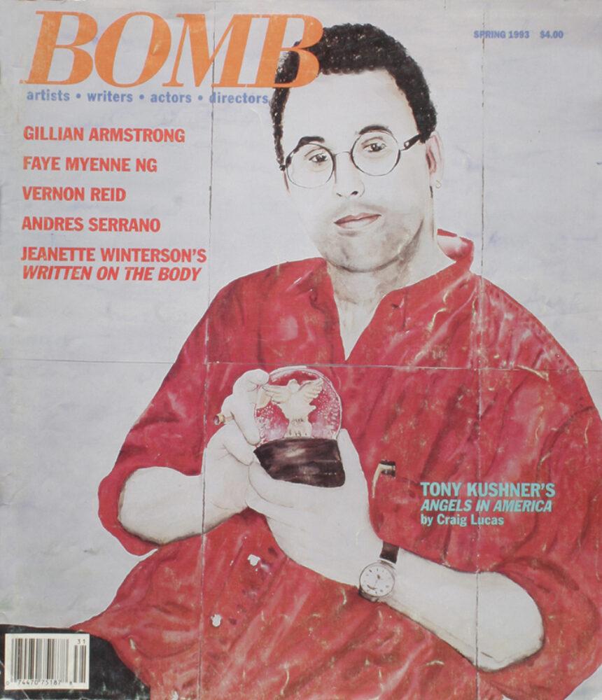 043 Spring 1993