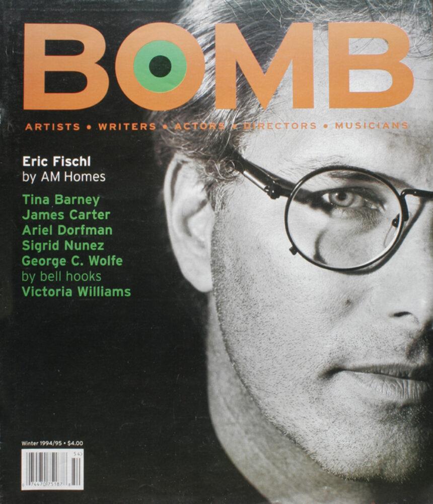 050 Wintter 1995