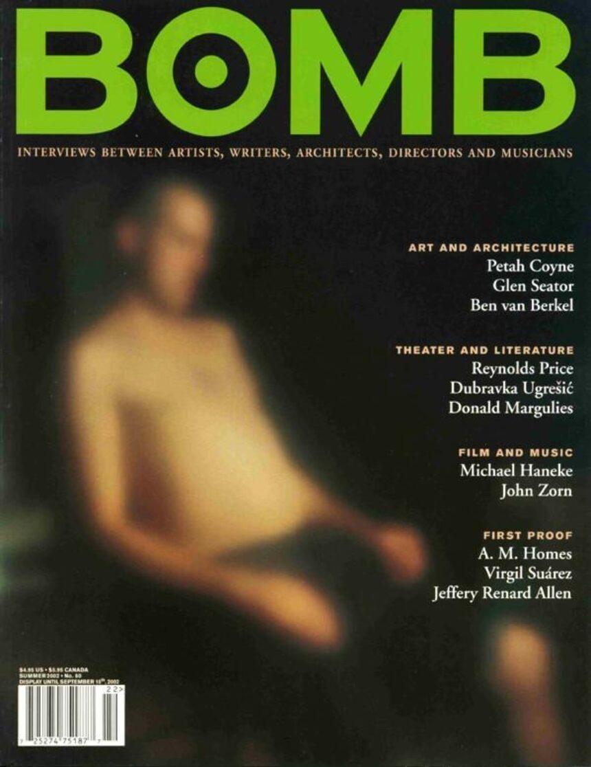 BOMB 080