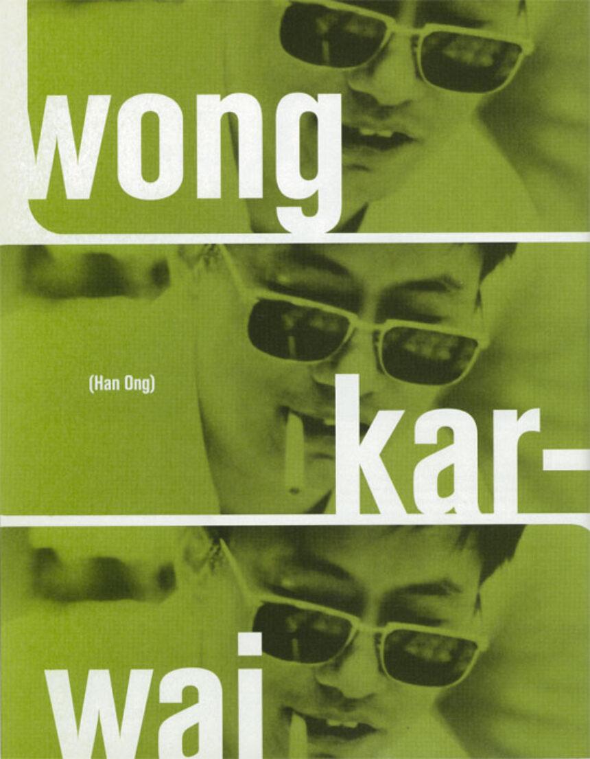 8777fab9e25 Wong Kar-wai - BOMB Magazine
