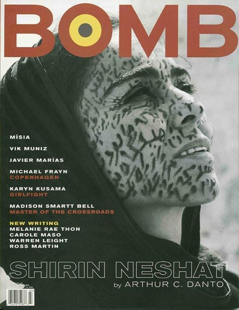 Bombcover 73 1024X1024