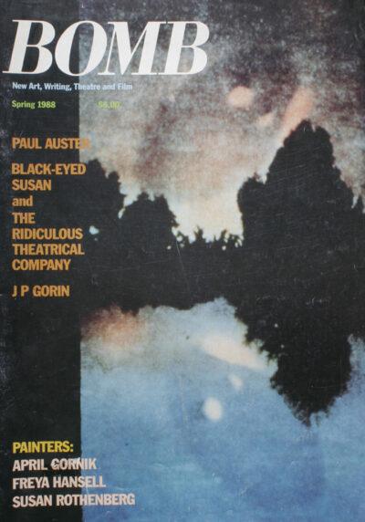023 Spring 1988