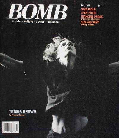 045 Fall 1993