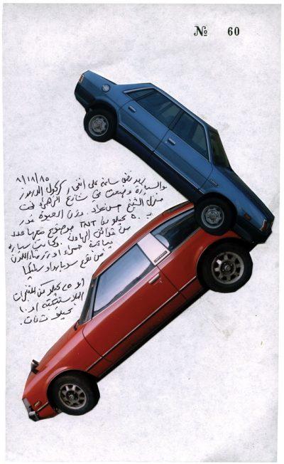 Walid Rau0027ad 01