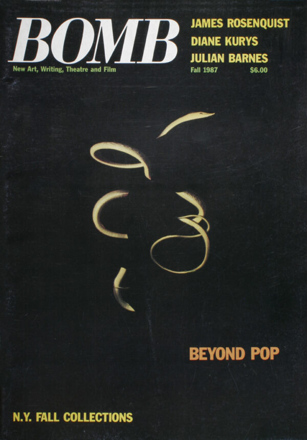 021 Fall 1987