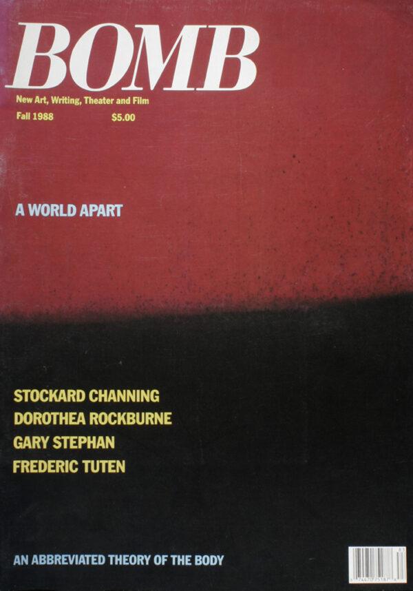 025 Fall 1988