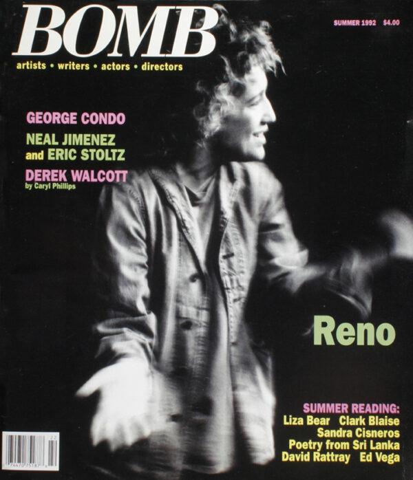 040 Summer 1992