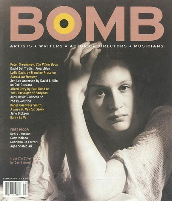 Bombcover 60 1024X1024